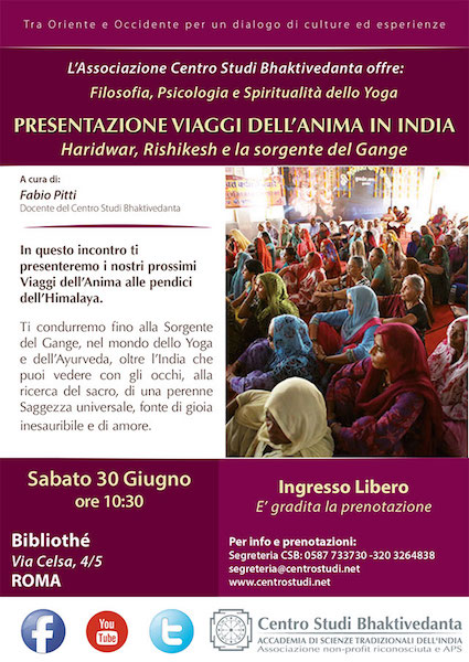 images/blog/calendario/2018giugno30-Roma.jpg